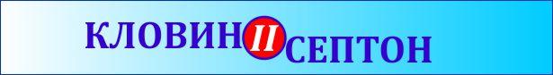 Clovin1